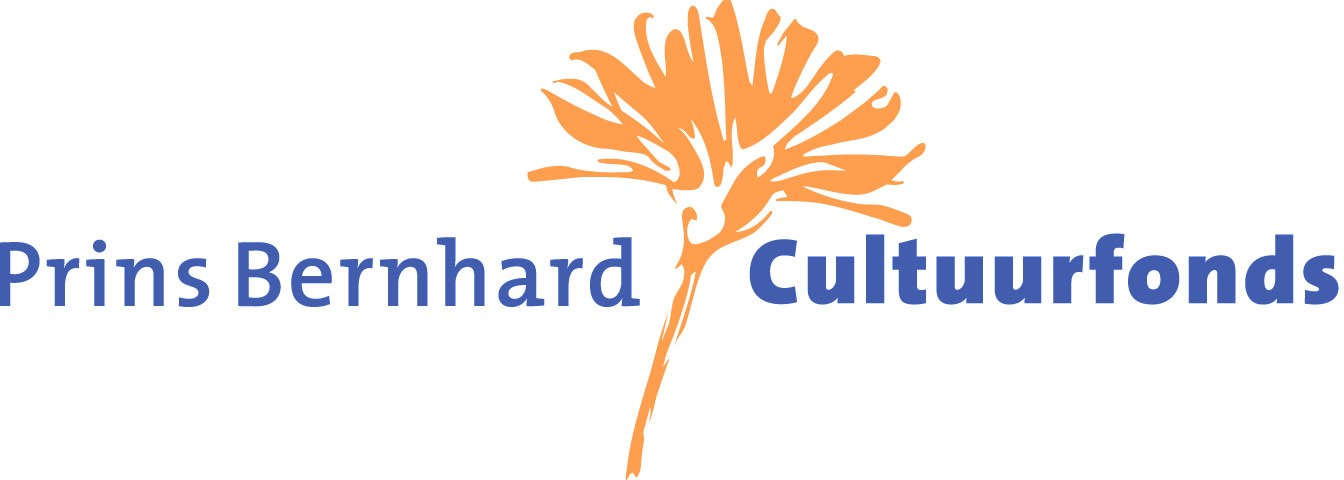 images/cultuurfonds_horizontaal_kleur.jpg